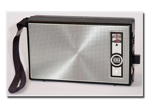 Дитячий радіоприймач-іграшка Юнга