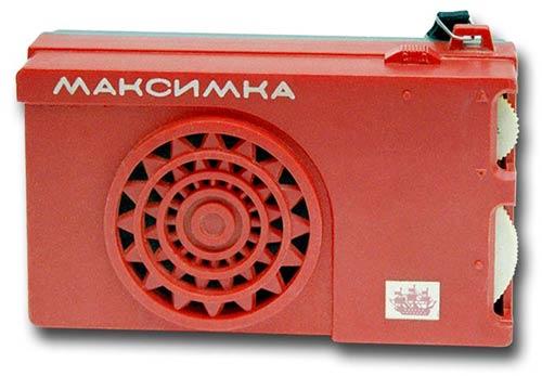 Дитячий радіоприймач Максимко