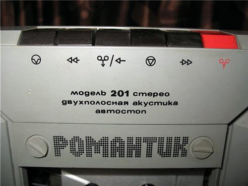 Романтик-307-стерео - панель управління