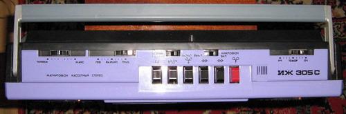 ІЖ-305С - верхня панель