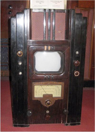 Телевізор 17ТН-1
