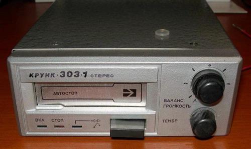 Крунк-303-стерео