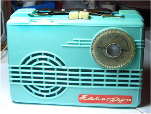 Радіоприймач Атмосфера