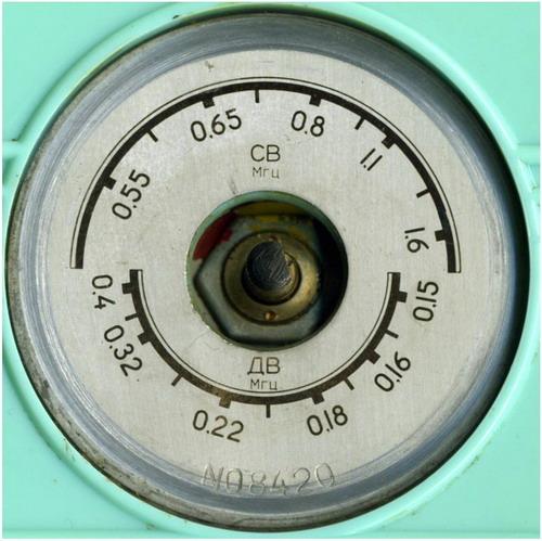 Транзисторний приймач Атмосфера - шкала налаштування