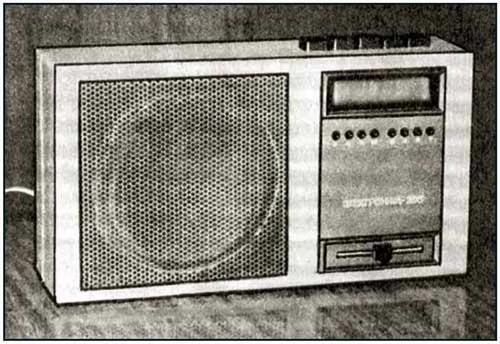 Трехпрограммный приймач Електроніка-205