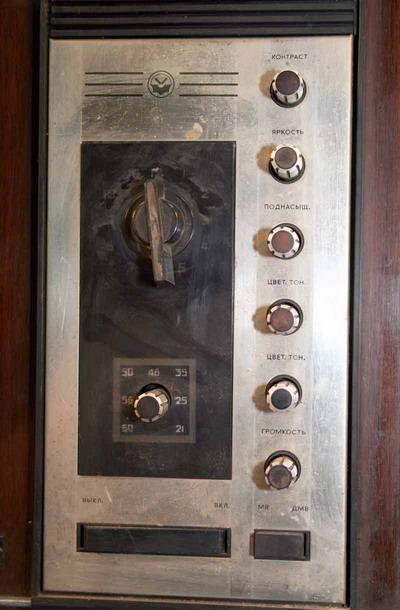 Електрон-703Д - панель перемикання і управління