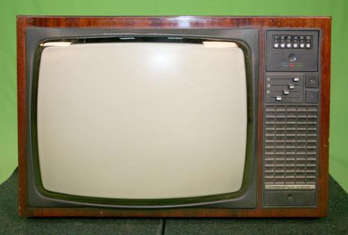 Телевизор Славутич Ц-202