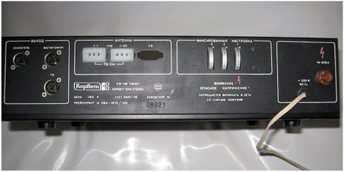 Корвет-104-стерео - задня панель