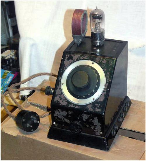 Батарейний радіоприймач БЛ-2