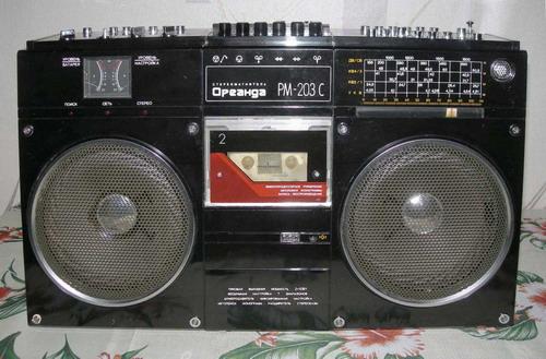 Ореанда-203-стерео - передня панель