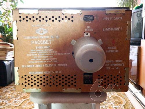 Телевізор Рассвет - задня панель