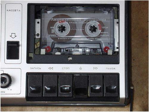Весна-202 - кассетоприемник