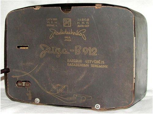 Радіоприймач Рига Б-912 - задня кришка
