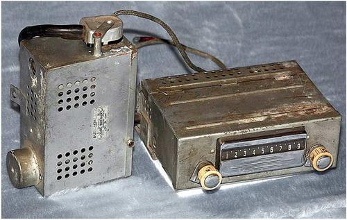 Автомобільний радіоприймач А-8М