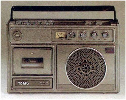 Томь-303 - коричневий корпус