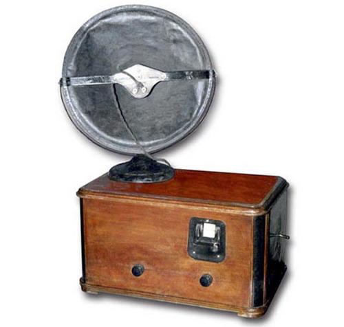 Модель радиоприёмника ''