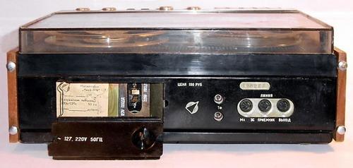 Іній-302 - панель комутацій