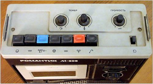 Романтик-306 - верхня панель