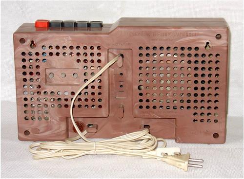 Електроніка-204 - задня панель