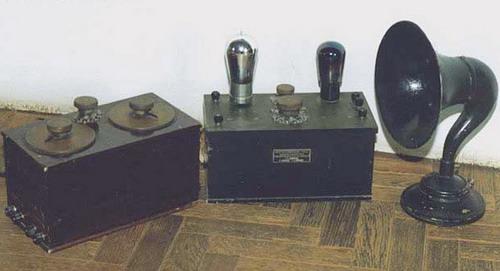 Радиолина - 2 - комплект