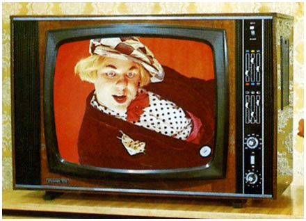 Кольоровий ламповий телевізор - Рубін-710Д