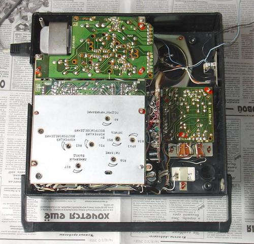 ''Русь-205'' бытовой кассетный