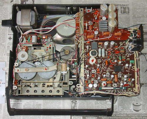 Русь-205 - механіка