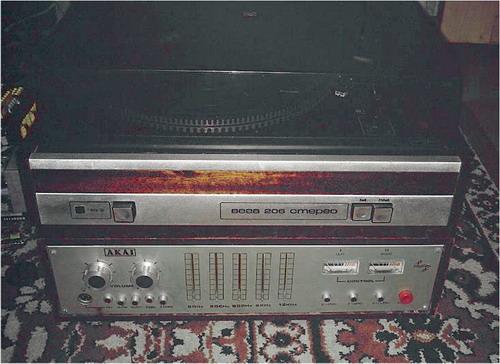 Вега-206-стерео - панель управління