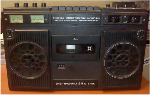 Електроніка-211 стерео