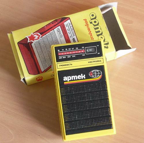 Радиоприёмник-игрушка - Артек