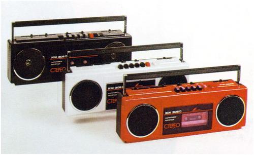 Магнітофони серії ІЖ-305С