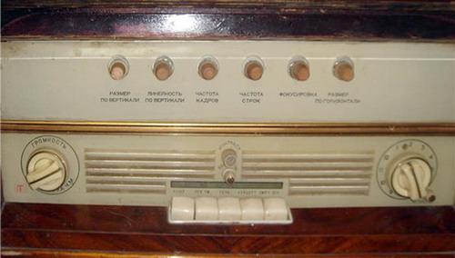 Проекційний телевізор Топаз - панель управління