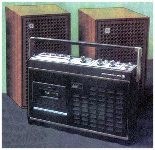 Электроника-203-стерео с