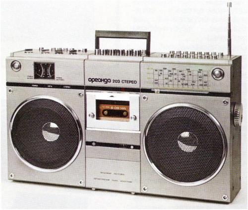 Ореанда-203-стерео