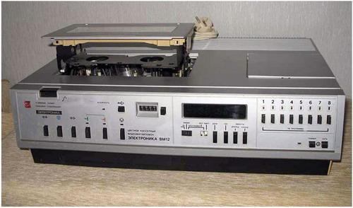 Електроніка ВМ-12 - кассетоприемник