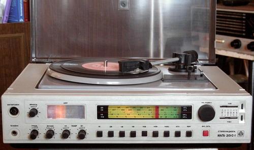Илга-201С-1 - радиоприёмник