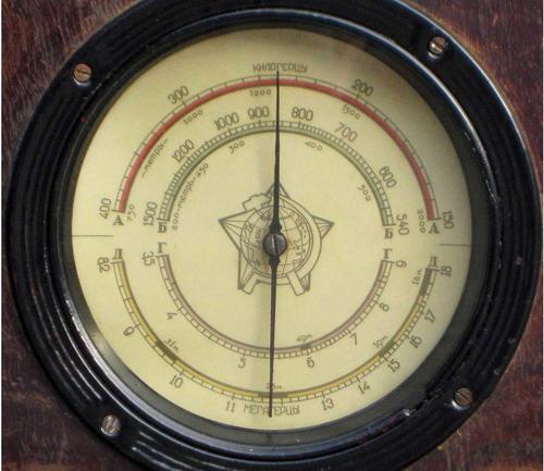 Логотип Олександрівського радіозаводу