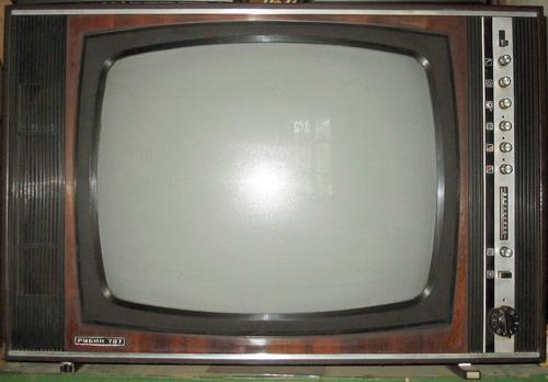 Ламповий телевізор Рубін-707