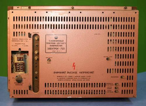 Електрон-703Д - задня панель