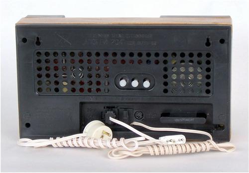 Апогей-204 - задня панель