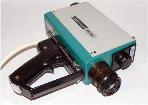 Электроника-501-видео - видеокамера
