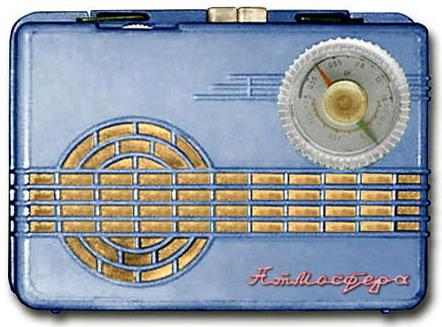 Транзисторний приймач Атмосфера