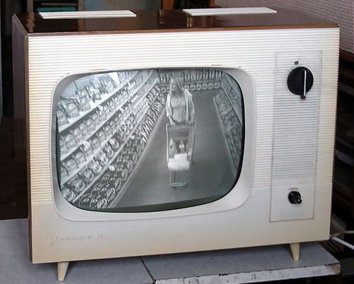 Рекорд-64 - лицьова панель