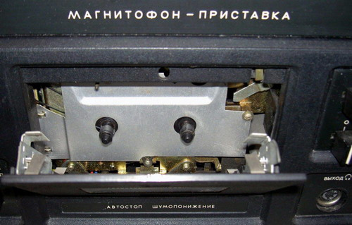 Оріль-206С, Орель-306С - механіка