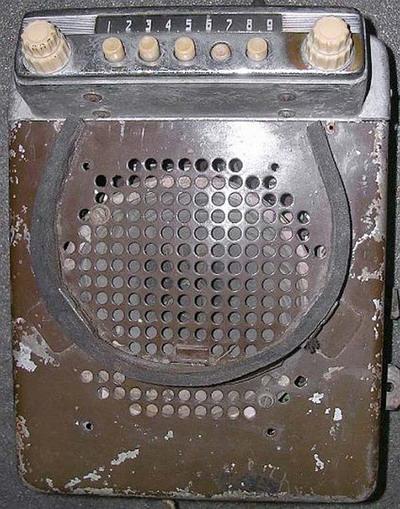 Автомобільний приймач А-5