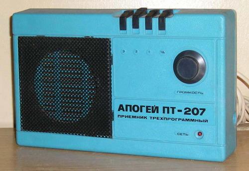 Апогей ПТ-207