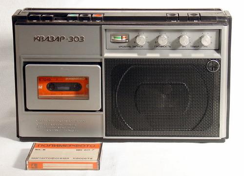 Квазар-303