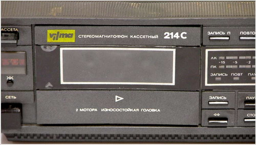 Вільма М-214С - кассетоприемник