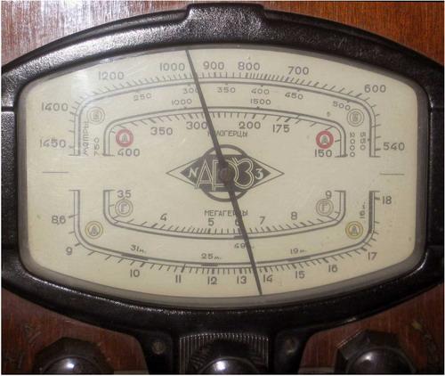 Как сделать шкалу для радиоприемника своими руками