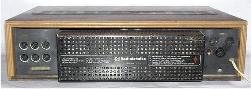 Радіотехніка-020 стерео - задня панель